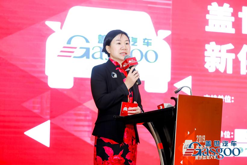 盖世汽车CEO周晓莺:新供应链形成过程,就是汽车产业新的排位赛
